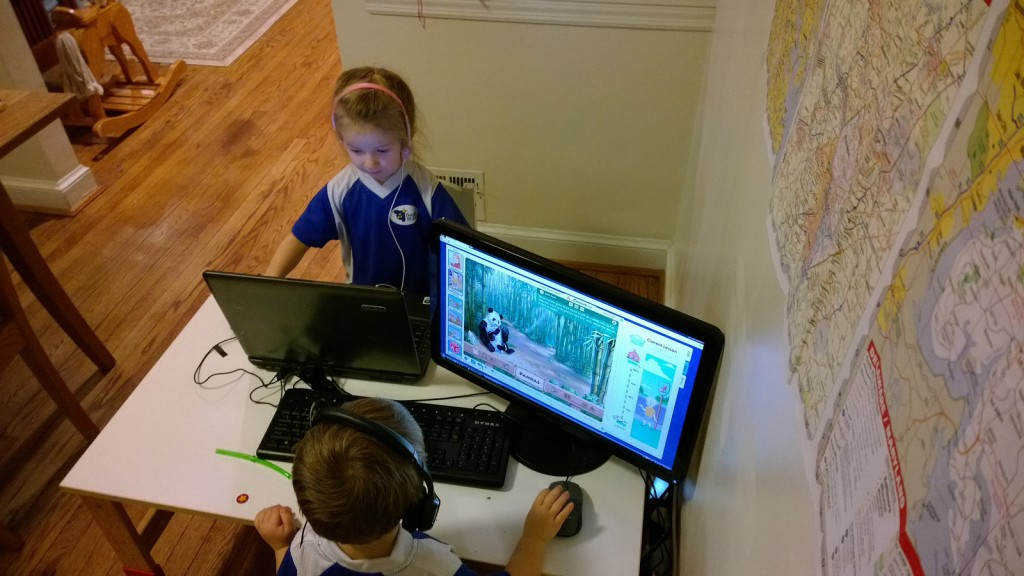 Both Kids Working Away on ABCMouse.com